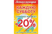 Баннер для печати 27 - kwork.ru