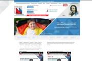 WordPress - натяжка с верстки HTML 43 - kwork.ru