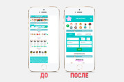 Адаптация сайта под все разрешения экранов и мобильные устройства 104 - kwork.ru