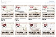 Сделаю картинки для товаров ВКонтакте 9 - kwork.ru