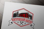 Нарисую логотип в векторе по вашему эскизу 107 - kwork.ru