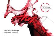 Сделаю стильный именной логотип 404 - kwork.ru