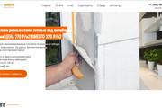 Профессионально и недорого сверстаю любой сайт из PSD макетов 178 - kwork.ru