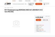 Разработаю дизайн Landing Page 136 - kwork.ru