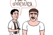 Нарисую для Вас иллюстрации в жанре карикатуры 259 - kwork.ru