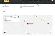 Создам сайт на WordPress 28 - kwork.ru