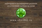 Макет визитки 60 - kwork.ru