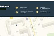 Вёрстка сайтов по доступной цене 342 - kwork.ru