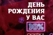 Создам современный логотип 112 - kwork.ru
