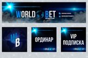 Обложка + ресайз или аватар 92 - kwork.ru