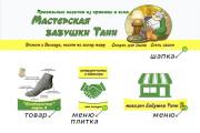 Оформление группы ВК 16 - kwork.ru