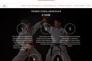 Сайт под ключ. Landing Page. Backend 591 - kwork.ru