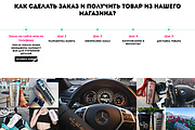 Сайт под ключ. Landing Page. Backend 585 - kwork.ru