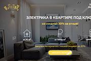 Сайт под ключ. Landing Page. Backend 581 - kwork.ru