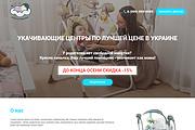 Сайт под ключ. Landing Page. Backend 573 - kwork.ru