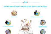 Сайт под ключ. Landing Page. Backend 572 - kwork.ru