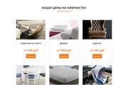 Сайт под ключ. Landing Page. Backend 565 - kwork.ru