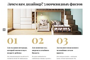 Сайт под ключ. Landing Page. Backend 561 - kwork.ru