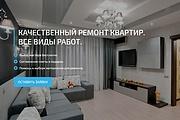Сайт под ключ. Landing Page. Backend 559 - kwork.ru