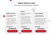 Сайт под ключ. Landing Page. Backend 551 - kwork.ru
