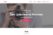 Сайт под ключ. Landing Page. Backend 548 - kwork.ru