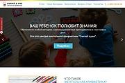 Сайт под ключ. Landing Page. Backend 543 - kwork.ru