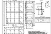 Чертежи в AutoCAD 183 - kwork.ru