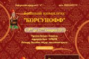 Копия сайта, landing page + админка и настройка форм на почту 150 - kwork.ru