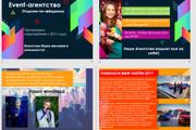 Сделаю презентацию в PowerPoint 44 - kwork.ru
