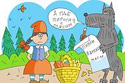 Оперативно нарисую юмористические иллюстрации для рекламной статьи 139 - kwork.ru