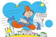 Оперативно нарисую юмористические иллюстрации для рекламной статьи 137 - kwork.ru