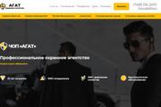 Установлю и настрою сайт или блог на Wordpress 47 - kwork.ru