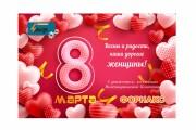 Сделаю открытку 163 - kwork.ru
