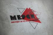 Разработаю винтажный логотип 200 - kwork.ru