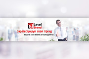 Нарисую слайд для сайта 123 - kwork.ru