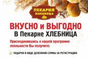 Дизайн - макет быстро и качественно 120 - kwork.ru