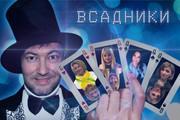 Работа в photoshop 142 - kwork.ru