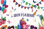 Нарисую акварельную или цифровую иллюстрацию 36 - kwork.ru