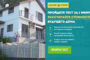 Квиз, без привязки к конструктору 20 - kwork.ru