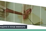Презентация в Power Point, Photoshop 170 - kwork.ru