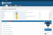 Создам форум на XenForo 2. x 8 - kwork.ru