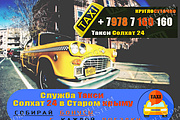 Разработаю 3 promo для рекламы ВКонтакте 220 - kwork.ru