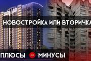 Креативные превью картинки для ваших видео в YouTube 157 - kwork.ru
