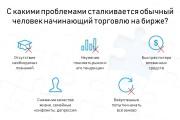 Красиво, стильно и оригинально оформлю презентацию 246 - kwork.ru