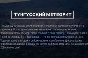 Разработка стильных презентаций 22 - kwork.ru