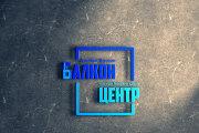 Разработаю дизайн логотипа 257 - kwork.ru