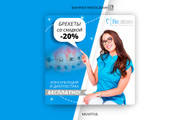 Креативы, баннеры для рекламы FB, insta, VK, OK, google, yandex 183 - kwork.ru