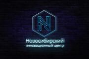 Ваш уникальный логотип 8 - kwork.ru