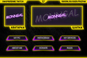 Оформление Twitch канала 139 - kwork.ru