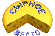 Создам объёмный логотип по эскизу 24 - kwork.ru